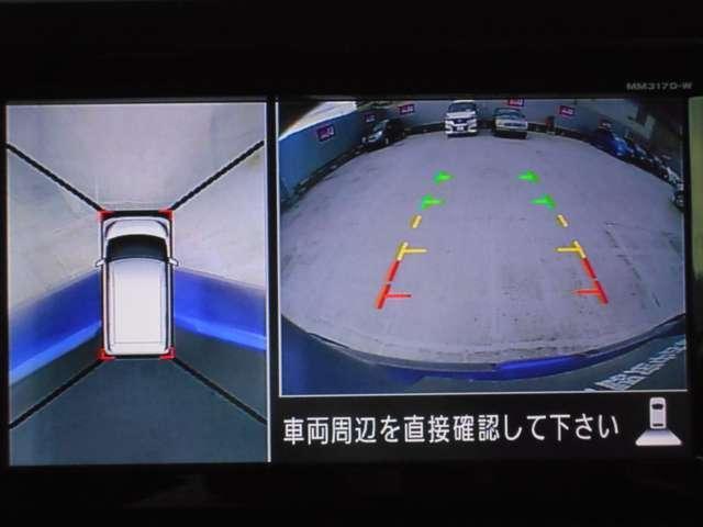 ハイウェイスター Gターボ 衝突時被害軽減ブレ-キ 両側電動スライドドア LEDライト ハイビームアシスト メモリーナビ Bluetooth DVDビデオ再生 アラウンドビューモニター ドライブレコーダー アイドリングストップ(11枚目)