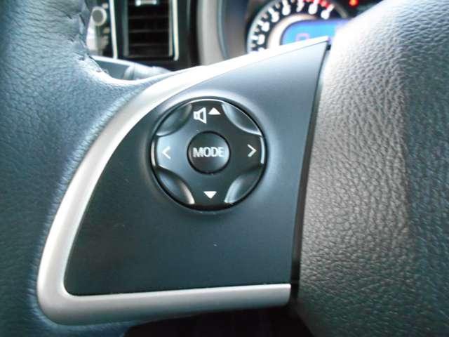 ハイウェイスター Gターボ 衝突時被害軽減ブレ-キ 両側電動スライドドア LEDライト ハイビームアシスト メモリーナビ Bluetooth DVDビデオ再生 アラウンドビューモニター ドライブレコーダー アイドリングストップ(14枚目)