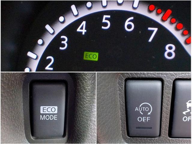 信号待ちなどでエンジンを停止してガソリンを節約してくれるアイドリングストップ。不要なときはこちらのスイッチでオフにすることもできます。ECOモードスイッチでエンジンの出力を控えめにして燃費アップも。