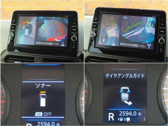「日産」「デイズ」「コンパクトカー」「大阪府」の中古車6