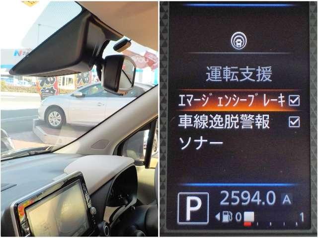 「日産」「デイズ」「コンパクトカー」「大阪府」の中古車9