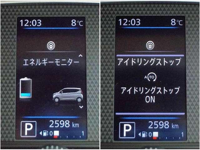 「日産」「デイズ」「コンパクトカー」「大阪府」の中古車12