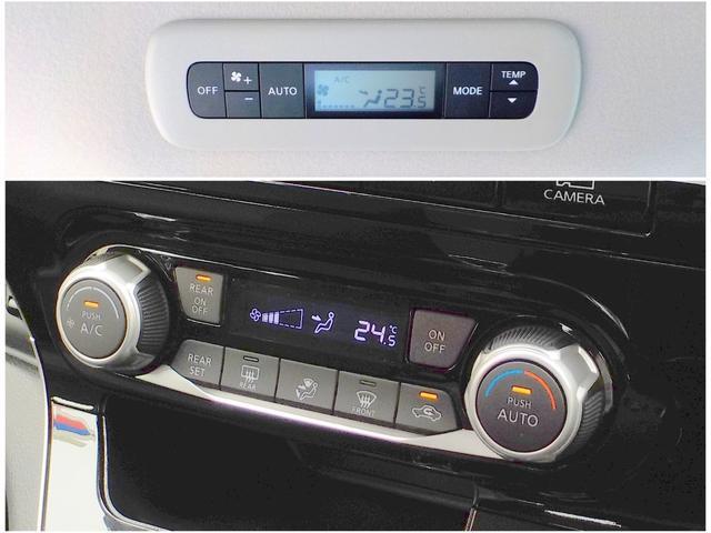 オートデュアルエアコンです。前席と後席で別々の温度が設定でき、設定した温度を自動制御。それぞれに風量や吹き出し口モードの調整も可能です。後席の人も快適にドライブを楽しんでいただけますね!!