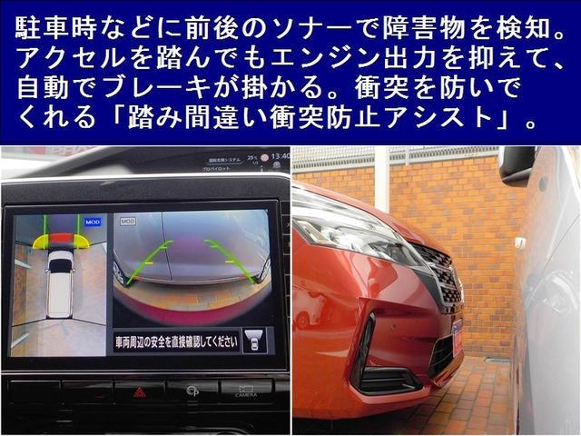 前後バンパーに取り付けられた合計8つのセンサーでアクセルとブレーキの踏み間違いを防止し、自動的に停車してくれます!あると便利な、後付け出来ない安全装備になっていますよ!!