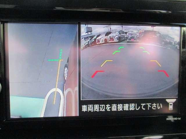 「日産」「デイズルークス」「コンパクトカー」「兵庫県」の中古車6
