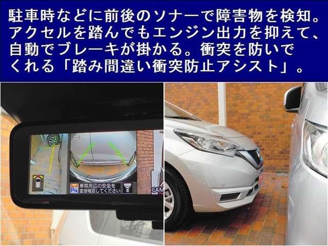 「日産」「ノート」「コンパクトカー」「兵庫県」の中古車12