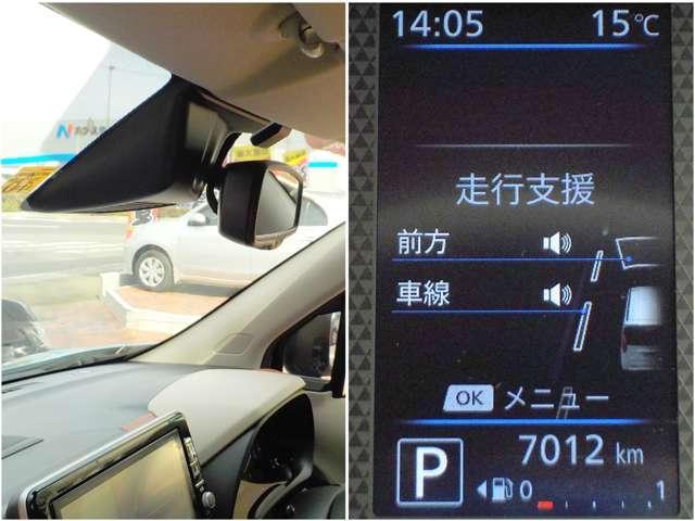 ボレロ X 衝突時被害軽減ブレーキ 前方衝突予測警報 踏み間違い衝突防止アシスト 大画面9インチメモリーナビ フルセグTV DVDビデオ再生 SOSコール アラウンドビューモニター Bluetoothオーディオ(9枚目)