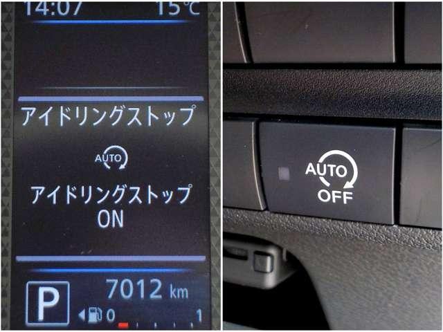 ボレロ X 衝突時被害軽減ブレーキ 前方衝突予測警報 踏み間違い衝突防止アシスト 大画面9インチメモリーナビ フルセグTV DVDビデオ再生 SOSコール アラウンドビューモニター Bluetoothオーディオ(13枚目)