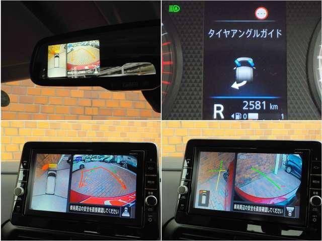 ハイウェイスター Gターボプロパイロットエディション プロパイロット 衝突時被害軽減ブレーキ 踏み間違い衝突防止アシスト 大画面9インチメモリ-ナビ アラウンドビューM LEDライト 両側電動ハンズフリースライドドア 前方衝突予測警報 Bluetooth(7枚目)