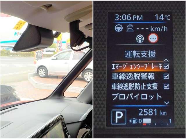 ハイウェイスター Gターボプロパイロットエディション プロパイロット 衝突時被害軽減ブレーキ 踏み間違い衝突防止アシスト 大画面9インチメモリ-ナビ アラウンドビューM LEDライト 両側電動ハンズフリースライドドア 前方衝突予測警報 Bluetooth(9枚目)