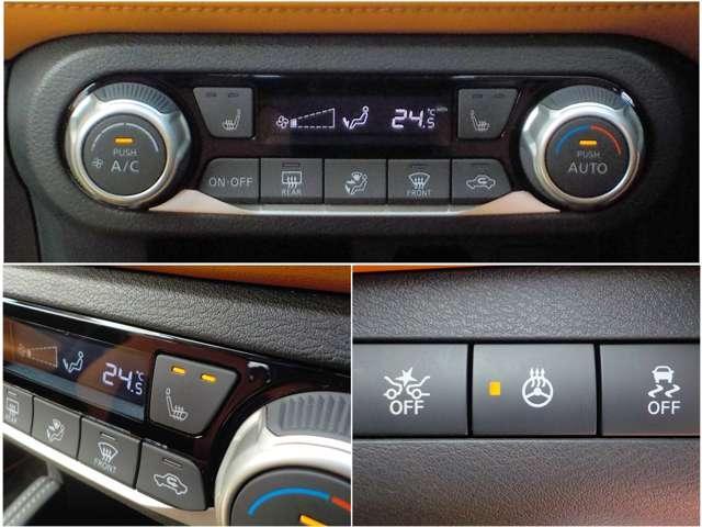 X ツートーンインテリアエディション プロパイロット 衝突時被害軽減ブレーキ 踏み間違い衝突防止アシスト 9インチ大画面純正メモリーナビ アラウンドビューモニター LEDヘッドライト Bluetooth ETC2.0 シートヒーター(5枚目)
