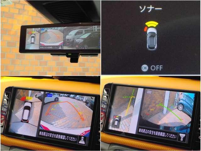 X ツートーンインテリアエディション プロパイロット 衝突時被害軽減ブレーキ 踏み間違い衝突防止アシスト 9インチ大画面純正メモリーナビ アラウンドビューモニター LEDヘッドライト Bluetooth ETC2.0 シートヒーター(7枚目)