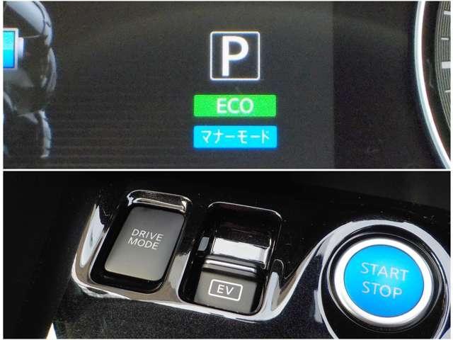 X ツートーンインテリアエディション プロパイロット 衝突時被害軽減ブレーキ 踏み間違い衝突防止アシスト 9インチ大画面純正メモリーナビ アラウンドビューモニター LEDヘッドライト Bluetooth ETC2.0 シートヒーター(11枚目)
