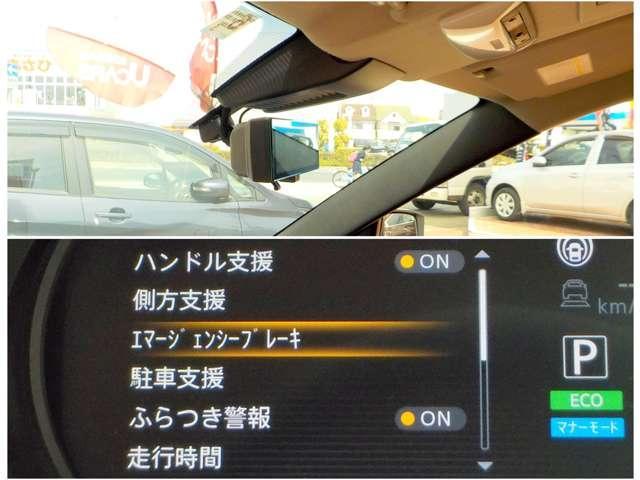 X ツートーンインテリアエディション プロパイロット 衝突時被害軽減ブレーキ 踏み間違い衝突防止アシスト 9インチ大画面純正メモリーナビ アラウンドビューモニター LEDヘッドライト Bluetooth ETC2.0 シートヒーター(12枚目)