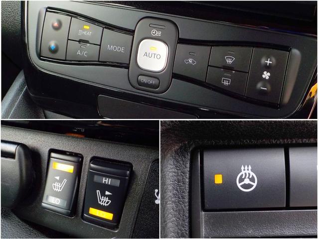 G 衝突時被害軽減ブレーキ 踏み間違い衝突防止アシスト 自動駐車 シートヒーター EV専用ナビ Bluetoothオーディオ アラウンドビューモニター LEDヘッドライト プロパイロット ETC ドラレコ(3枚目)