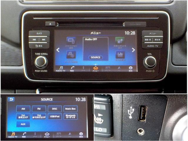 G 衝突時被害軽減ブレーキ 踏み間違い衝突防止アシスト 自動駐車 シートヒーター EV専用ナビ Bluetoothオーディオ アラウンドビューモニター LEDヘッドライト プロパイロット ETC ドラレコ(5枚目)