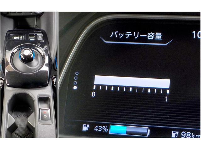 G 衝突時被害軽減ブレーキ 踏み間違い衝突防止アシスト 自動駐車 シートヒーター EV専用ナビ Bluetoothオーディオ アラウンドビューモニター LEDヘッドライト プロパイロット ETC ドラレコ(8枚目)