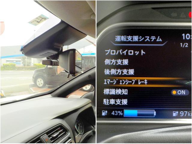 G 衝突時被害軽減ブレーキ 踏み間違い衝突防止アシスト 自動駐車 シートヒーター EV専用ナビ Bluetoothオーディオ アラウンドビューモニター LEDヘッドライト プロパイロット ETC ドラレコ(11枚目)