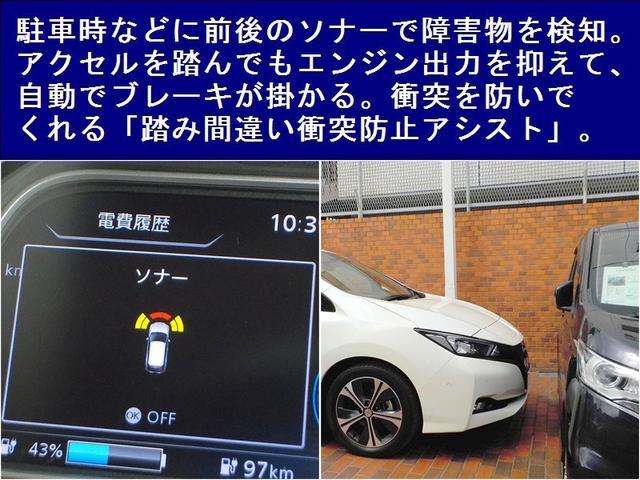G 衝突時被害軽減ブレーキ 踏み間違い衝突防止アシスト 自動駐車 シートヒーター EV専用ナビ Bluetoothオーディオ アラウンドビューモニター LEDヘッドライト プロパイロット ETC ドラレコ(12枚目)