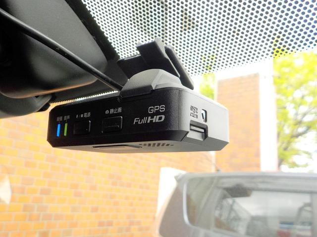 G 衝突時被害軽減ブレーキ 踏み間違い衝突防止アシスト 自動駐車 シートヒーター EV専用ナビ Bluetoothオーディオ アラウンドビューモニター LEDヘッドライト プロパイロット ETC ドラレコ(13枚目)