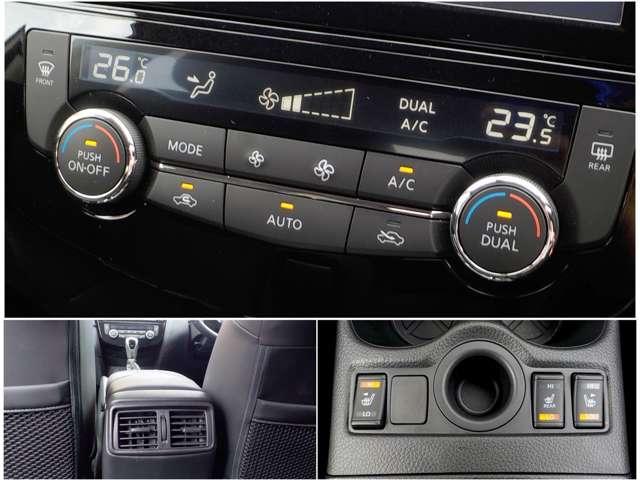 20Xi 展示試乗車 プロパイロット エマージェンシーブレーキ 踏み間違い衝突防止アシスト 純正9インチナビ アラウンドビューモニター Bluetooth オートブレーキホールド オートバックドア ETC(3枚目)
