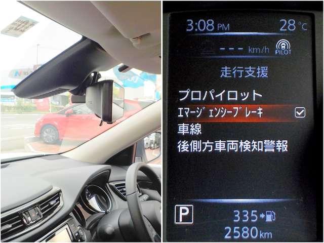 20Xi 展示試乗車 プロパイロット エマージェンシーブレーキ 踏み間違い衝突防止アシスト 純正9インチナビ アラウンドビューモニター Bluetooth オートブレーキホールド オートバックドア ETC(8枚目)