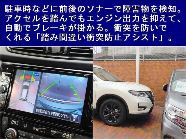 20Xi 展示試乗車 プロパイロット エマージェンシーブレーキ 踏み間違い衝突防止アシスト 純正9インチナビ アラウンドビューモニター Bluetooth オートブレーキホールド オートバックドア ETC(9枚目)