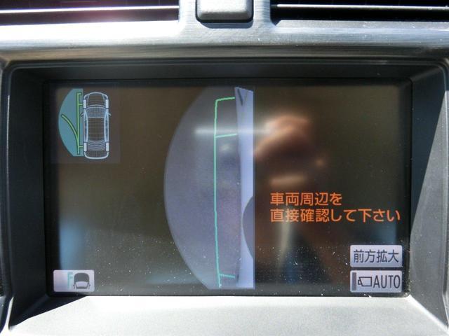 「トヨタ」「クラウンハイブリッド」「セダン」「大阪府」の中古車17