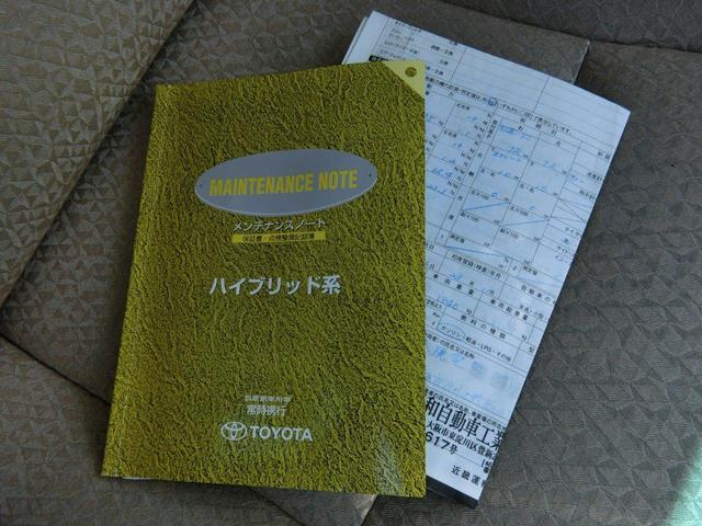 「トヨタ」「クラウンハイブリッド」「セダン」「大阪府」の中古車32