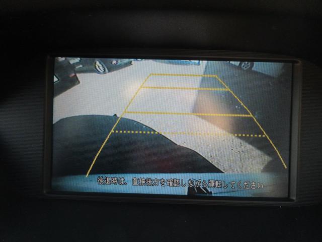 17X HDDナビ ETC バックカメラ(14枚目)