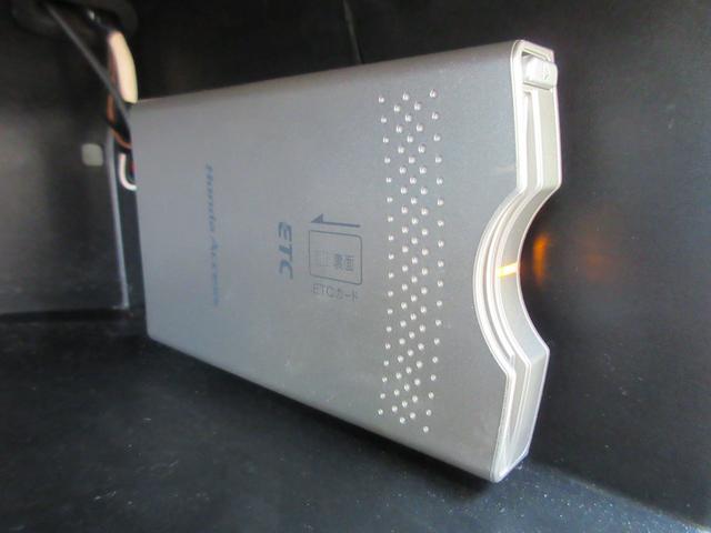 17X HDDナビ ETC バックカメラ(18枚目)