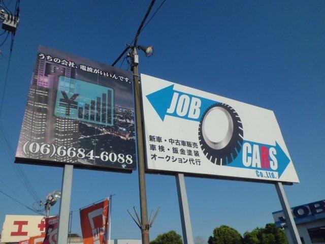 この看板が目印です☆南港通り沿いにございます☆最寄りの高速出口は阪神高速の堺線の玉出または湾岸線の南港中or南港南出口より5分です。電車でお越しの方は駅までお迎え致します。