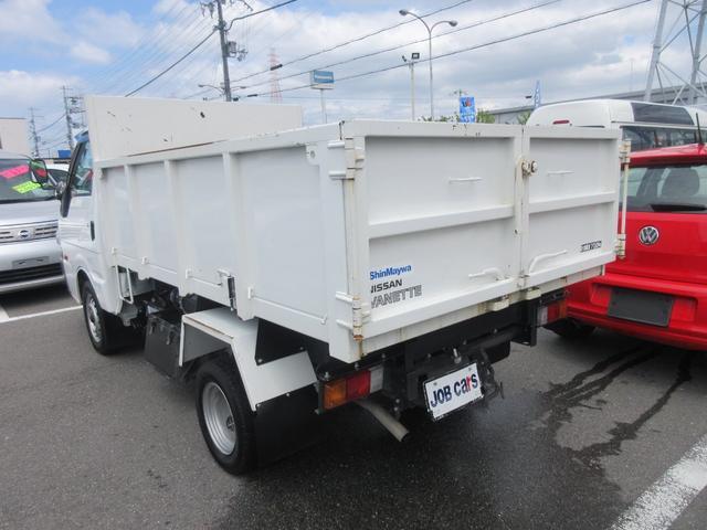 ダンプ 積載700kg フル装備 ワンオーナー(5枚目)