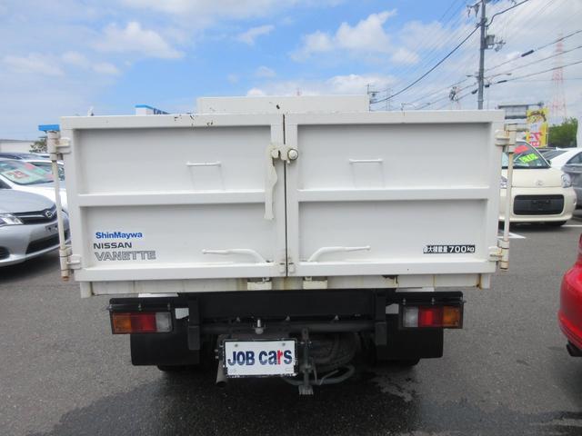 ダンプ 積載700kg フル装備 ワンオーナー(8枚目)