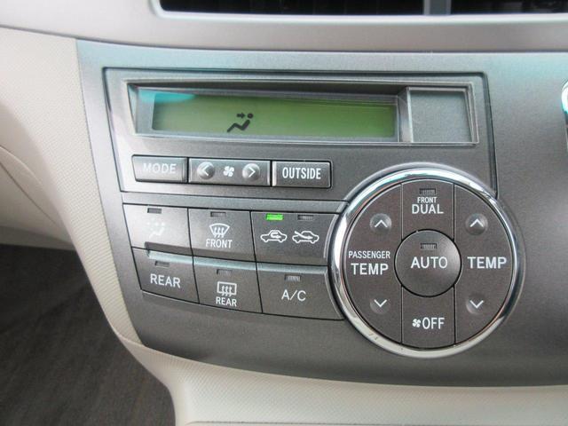 X 4WD SDナビ地デジ 電動スライドドア(12枚目)