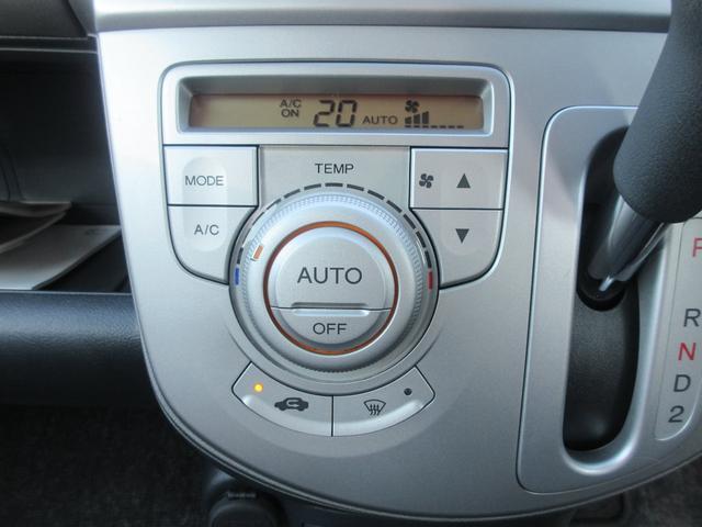 オートエアコン☆設定した温度に自動調節してくれるので室内も快適です☆オートエアコンです☆