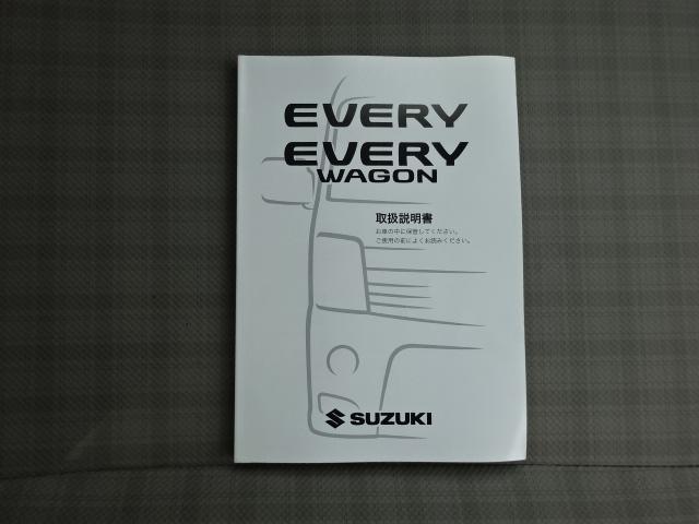 「スズキ」「エブリイ」「コンパクトカー」「大阪府」の中古車67