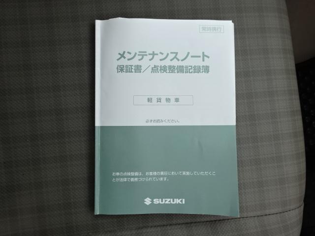 「スズキ」「エブリイ」「コンパクトカー」「大阪府」の中古車68