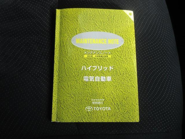 「トヨタ」「プリウス」「セダン」「大阪府」の中古車69
