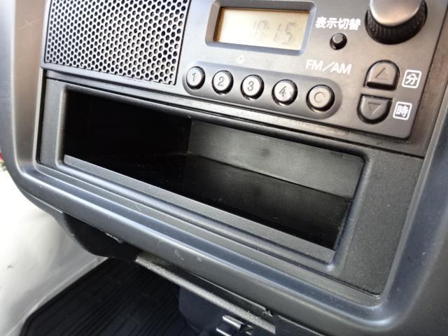 「スズキ」「キャリイトラック」「トラック」「大阪府」の中古車56