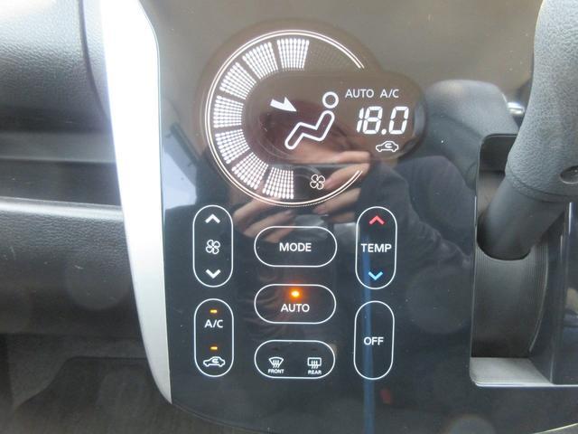 「三菱」「eKカスタム」「コンパクトカー」「大阪府」の中古車16