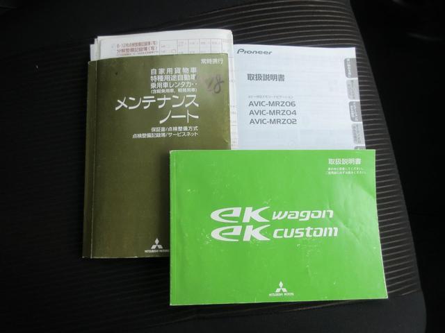 「三菱」「eKカスタム」「コンパクトカー」「大阪府」の中古車27