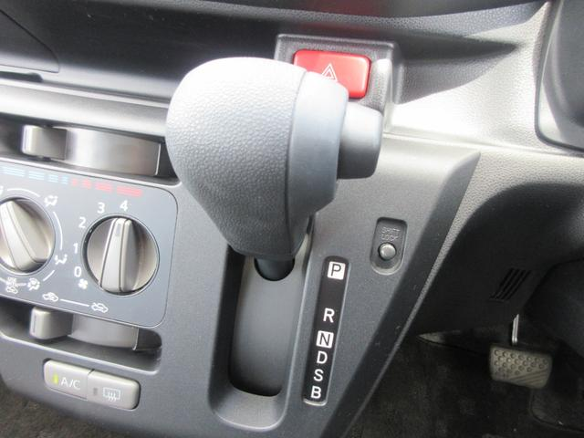 L SAIII ワンオーナー メモリーナビ地デジ CD DVD再生 bluetooth接続 ETC キーレス アイドリングストップ 衝突被害軽減ブレーキ(16枚目)