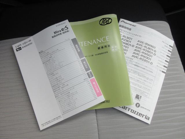 L SAIII ワンオーナー メモリーナビ地デジ CD DVD再生 bluetooth接続 ETC キーレス アイドリングストップ 衝突被害軽減ブレーキ(23枚目)