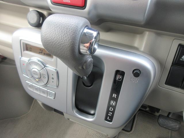 PZターボスペシャル 衝突被害軽減ブレーキ メモリーナビ地デジ バックカメラ ETC インテリキー HID 両電動スライドドア 14アルミ ワンオーナー(25枚目)
