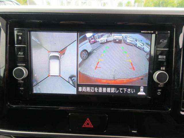 ハイウェイスター Xターボ ワンオーナー メモリーナビ地デジ CD DVD再生 bluetooth接続 アラウンドビューモニター 左電動スライド インテリキー アルミ アイドリングストップ 衝突被害軽減ブレーキ(14枚目)
