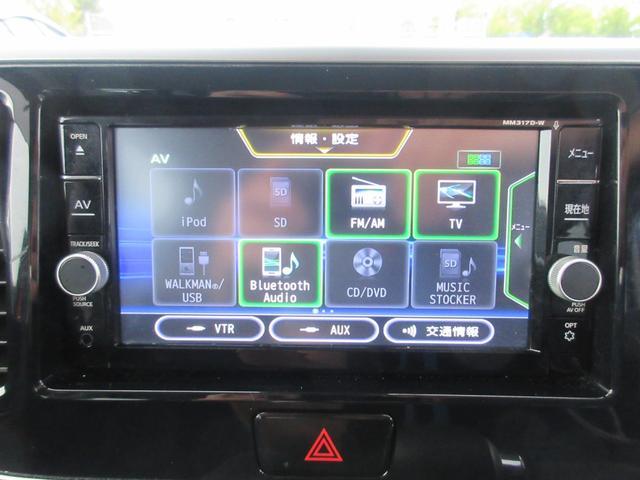 ハイウェイスター Xターボ ワンオーナー メモリーナビ地デジ CD DVD再生 bluetooth接続 アラウンドビューモニター 左電動スライド インテリキー アルミ アイドリングストップ 衝突被害軽減ブレーキ(15枚目)
