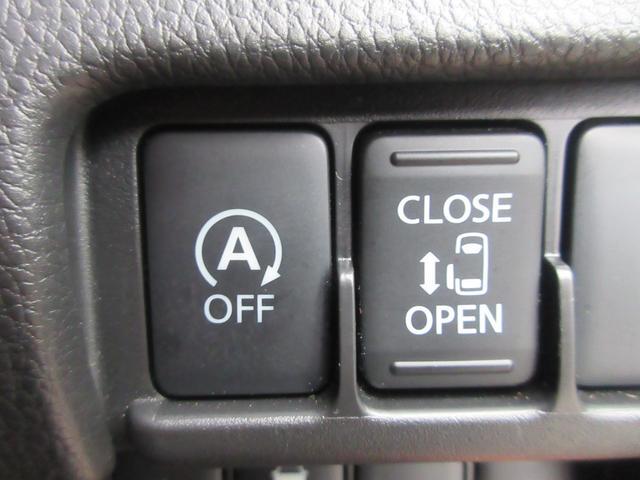 ハイウェイスター Xターボ ワンオーナー メモリーナビ地デジ CD DVD再生 bluetooth接続 アラウンドビューモニター 左電動スライド インテリキー アルミ アイドリングストップ 衝突被害軽減ブレーキ(18枚目)