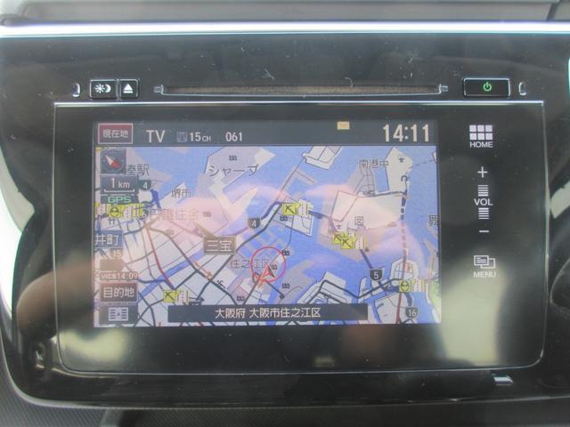 スパーダ 純正インターナビフルセグ バックカメラ CD DVD Bluetooth USB ETC 左電動スライドドア 16インチアルミホイール インテリキー クルーズコントロール アイドリングストップ(13枚目)