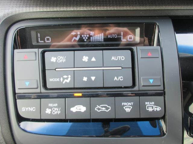 スパーダ 純正インターナビフルセグ バックカメラ CD DVD Bluetooth USB ETC 左電動スライドドア 16インチアルミホイール インテリキー クルーズコントロール アイドリングストップ(15枚目)